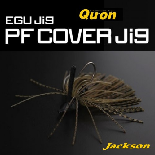 Quon PF Cover Gig 14gr