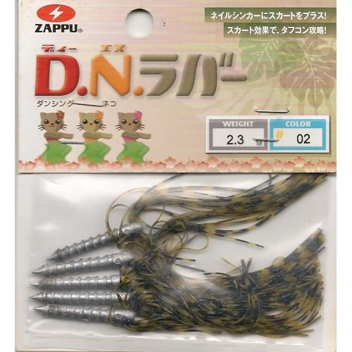 Zappu DN Ruber2.3