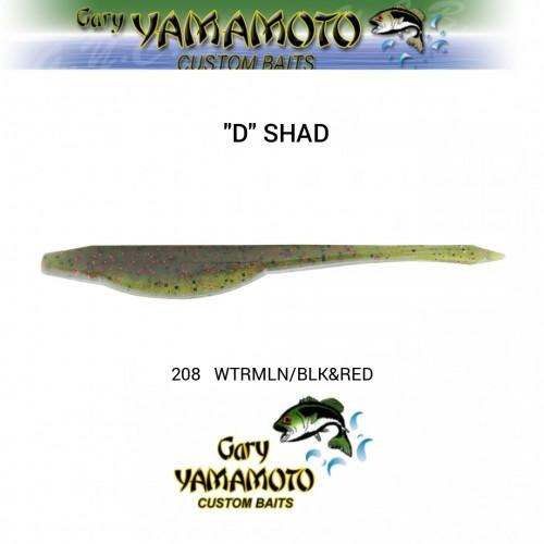 """Gary Yamamoto """"D"""" Shad"""