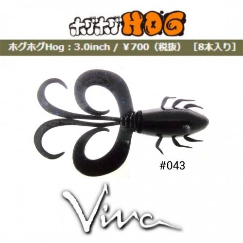 """Viva Hog 3.0"""""""