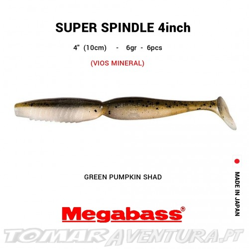Swimbait Megabass Super Spindle 4inch