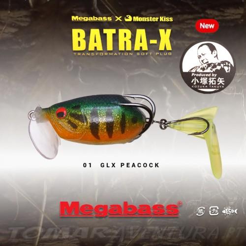 Megabass Batra-X